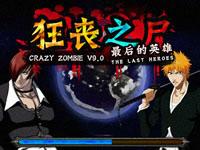 Crazy Zombie 9.0