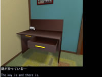 Dr. Ichie's Room