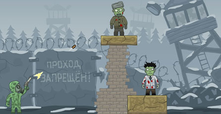 Ricochet Kills - Siberia